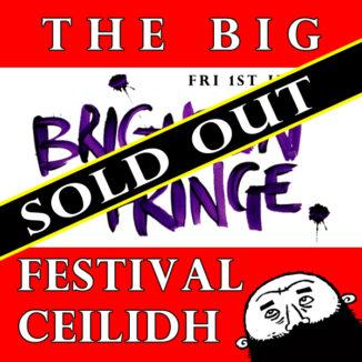fringe_tile_large_soldout